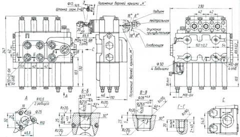 Рис.1. Габаритные и присоединительные размеры гидрораспределителя трехзолотникового Р80-3-1-444