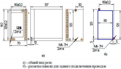 Рис.1. Габаритные и присоединительные размеры реле напряжения НЛ-9