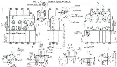 Рис.1. Габаритные размеры гидрораспределителя двухзолотникового Р80-3-1-22