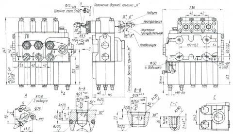 Рис.1. Габаритные размеры гидрораспределителя Р80-3-4-222-Г
