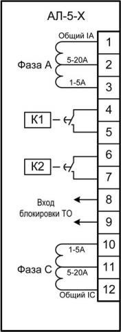 Рис.1. Схема подключения устройства АЛ-5