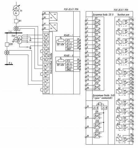 Рис.1. Схема подключения устройства релейной защиты РЗЛ-05.К1 РПН