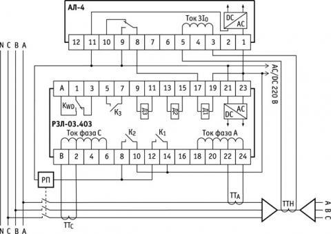 Рис.1. Схема подключения устройства РЗЛ-03.403