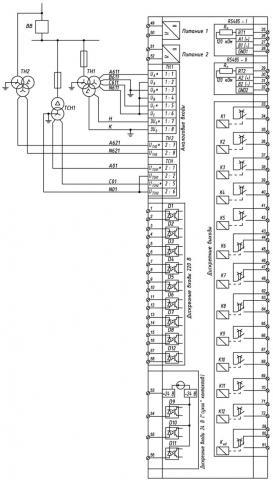 Рис.1. Схема подключения внешних цепей РЗЛ-05.И1 ТН01