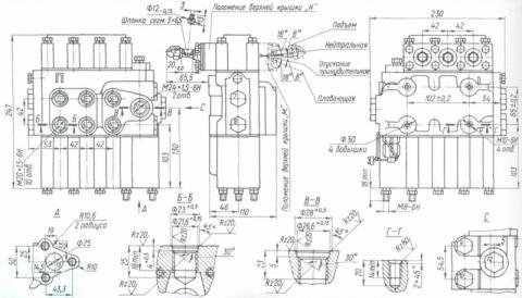 Рис.1 Габаритные размеры гидрораспределителя трехзолотникового Р80-3-3-444