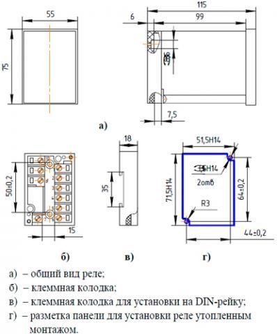Рис.2. Габаритные и присоединительные размеры реле времени ВЛ-59