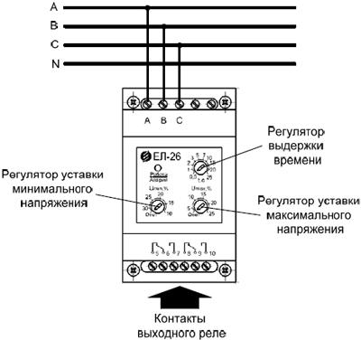 Рис.2. Схема подключения реле ЕЛ-26