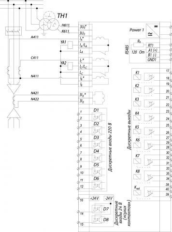 Рис.2. Схема подключения внешних цепей к устройству РЗЛ-05М6