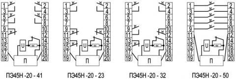 Рис.2. Схемы подключения