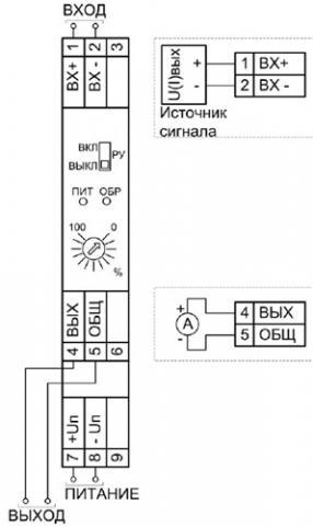 Рис.4. Схема подключения преобразователя