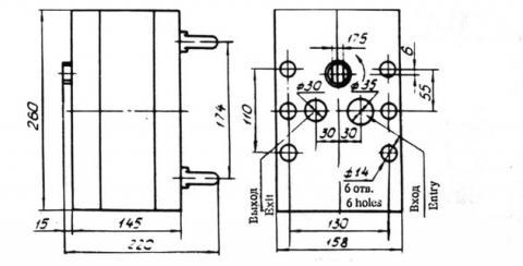 Схема габаритов насоса 16НШ-150НИ3