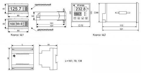 Схема габаритов регуляторов РТ-0102