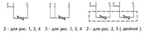 Схема соединения преобразователей ТСМ-1187, ТСП-1187