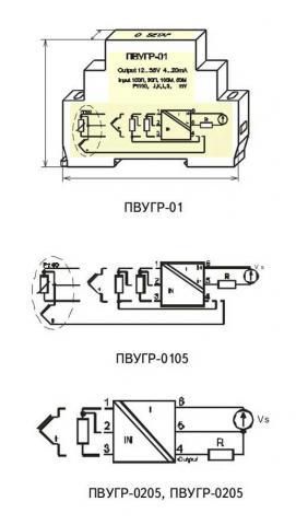 Схемы подключения преобразователей ПВУГР-0105, ПВУГР-0205, ПВУГР-0305