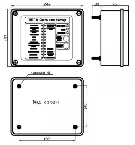 Комплект блоков Вега-сигнализатор - схема