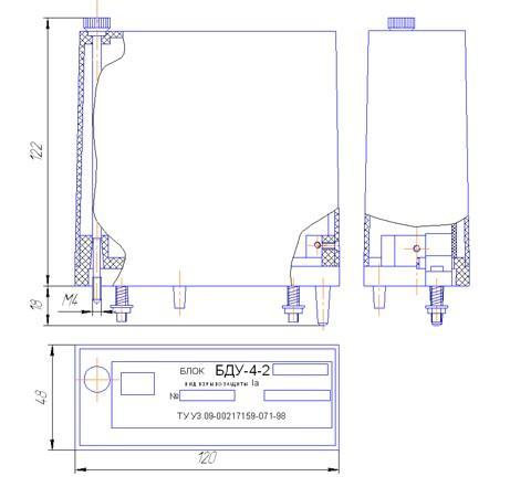 Схема Блока БДУ-4-2