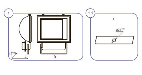 Схема монтажа Прожектора ИО-07В-1500