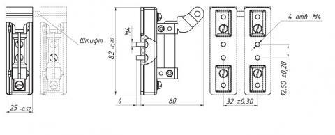 Схема Рубильника Р-16