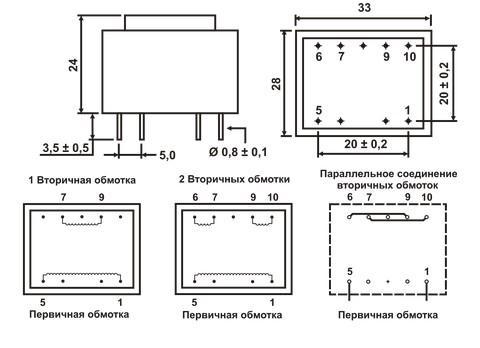 Схема трансформаторов ТН 30/15 G  фото