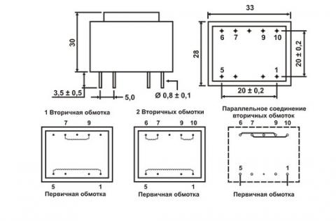 Схема трансформаторов ТН 30/18 G - фото