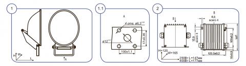 Схема монтажа Прожектора ЖО01 - фото