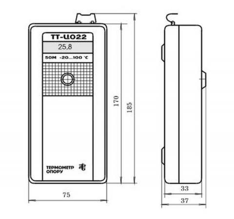 Схема габаритов термометров ТО-Ц022, ТО-Ц022-01