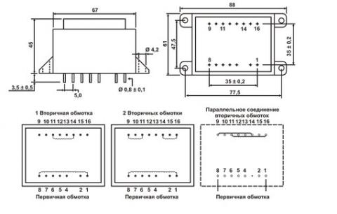 Схема трансформатора ТН 66-18 G - фото