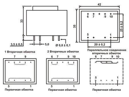 Схема трансформатора ТН 38/13 G - фото