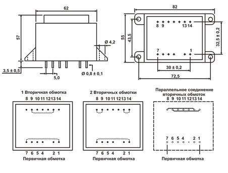 Схема трансформаторов ТН 60/30 G - фото