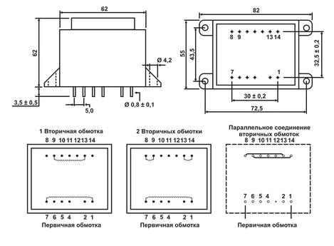 Схема трансформаторов ТН 60/35 G - фото