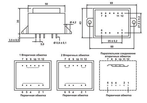 Схема трансформатора ТН 48/16 G - фото