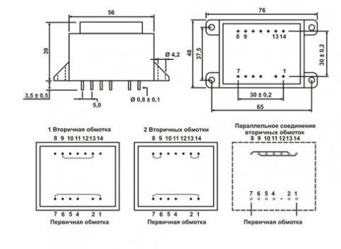 Схема трансформаторов ТН 54/18 G - фото