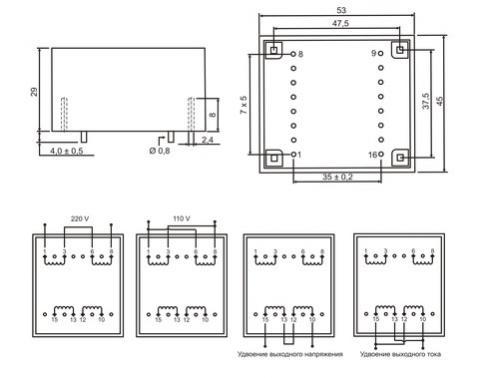 Схема трансформатора ТНР 30/16 G - фото