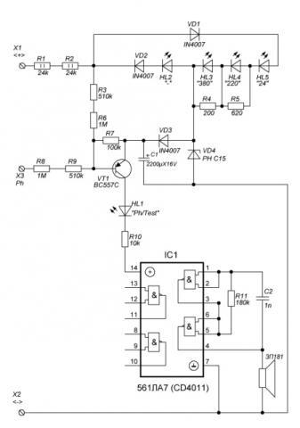 Схема подключения Контакта 55ЭМ