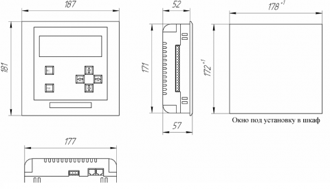 Схема блока управления Вега-Модуль 2.3