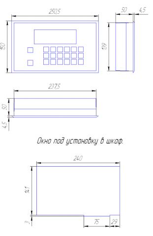 Схема блока управления Вега 3