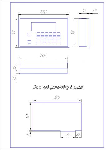 Схема блока управления Вега-модуль 4