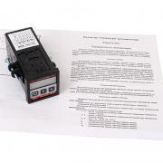 МикРА 602 и инструкция