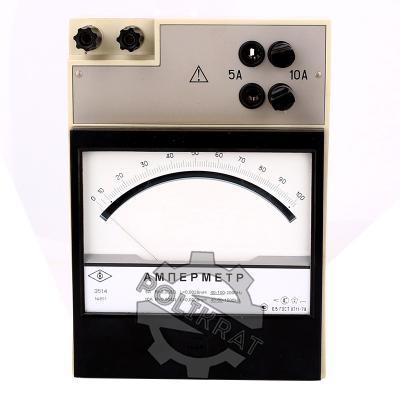 Амперметр Э514 - фото