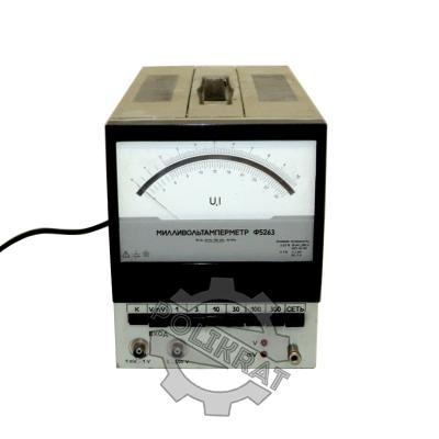 Милливольтамперметр Ф5263 - фото