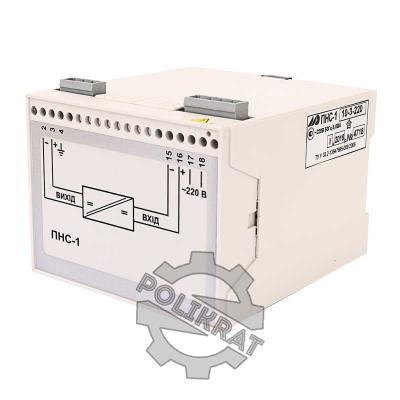Преобразователь напряжения и тока ПНС-1
