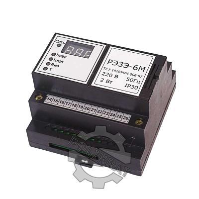 Реле защиты электродвигателя РЭЗЭ-6М