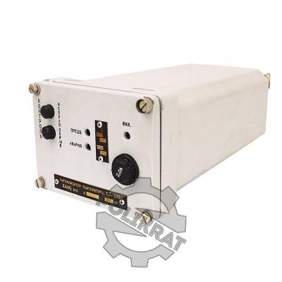 Сигнализатор СТ-642