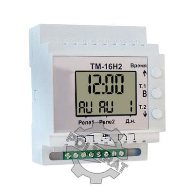 ТМ-16Н2 таймер - общий вид