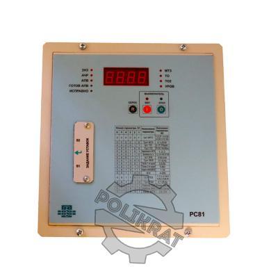 РС81 устройство защиты и автоматики - лицевая панель