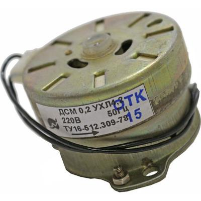 Электродвигатели ДСМ2-П-220 - фото