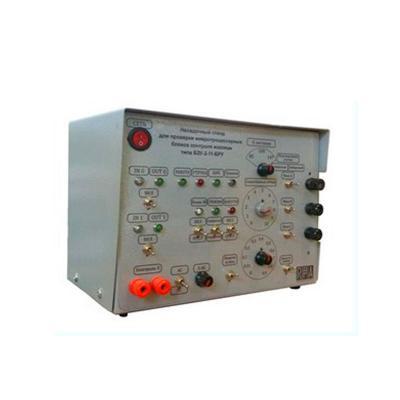 Фото испытательного стенда проверки и наладки устройств БЗУ-2-11-БРУ