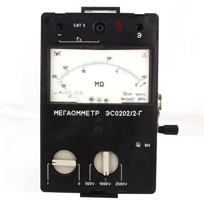 Мегаомметр ЭС0202/2Г - вид спереди