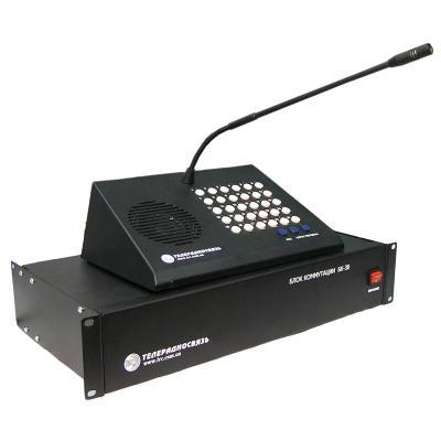 Комплект диспетчерской связи КДС-30