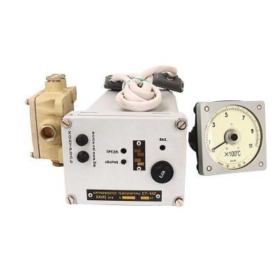 Сигнализатор СТ-042